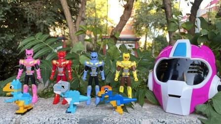 迷你特工队带来心奇爆龙战车恐龙积木玩具,召唤迷你特工队面具
