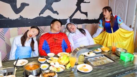 白雪公主邀请美人鱼和蜘蛛侠吃饭,没想到最后都被撑晕了,搞笑