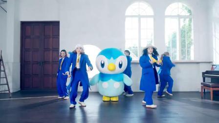 【游民星空】《宝可梦》原创歌曲《Piplup Step》MV