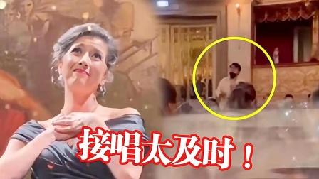 """外国女歌唱家正愁没""""搭档"""",中国小伙突然""""接唱""""!惊艳全场!"""