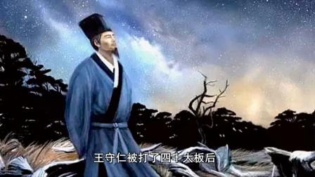 皇帝发怒圣人挨揍 太监内斗大臣助力《花咪说中国通史708》