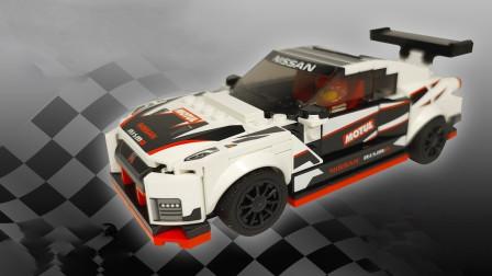 乐高小积木拼搭极速赛车玩具
