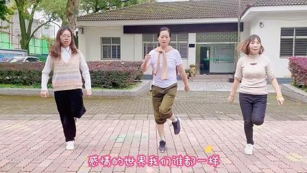 最近秋季减肥学《散步舞》,简单实用老少咸宜,跳跳促进睡眠!