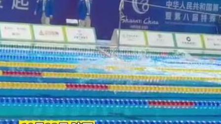 再破纪录!#陕西姑娘获残特奥会游泳首金 #陕西DOU知道