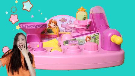 小公主苏菲亚游乐园闯关拯救被困苏菲亚