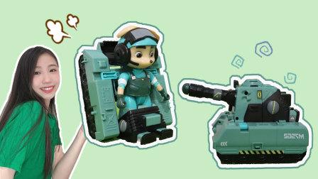 舒克贝塔贝塔变形坦克玩具分享
