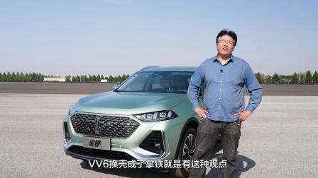 来自中国品牌的混合动力豪华SUV怎么样?王垠快评WEY拿铁