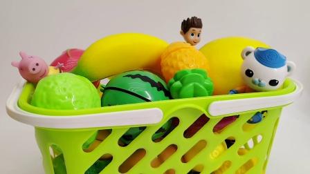 小猪佩奇和汪汪队莱德队长海底小纵队成员一起玩水果蔬菜切切乐