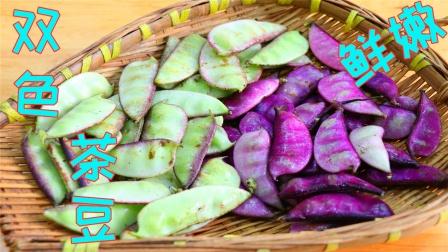 四川这种蔬菜吃了三十年,但不知道它的学名,只知道这样炒很好吃
