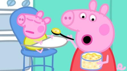 小猪佩奇喂弟弟吃东西,可是他为何不吃?汪汪队想到什么好办法?