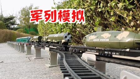 火车军列模型编组上高架轨道行驶模拟视频