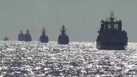 官宣!俄罗斯国防部发布中俄两国海军在西太平洋巡航画面 浩浩荡荡太提气!#中俄 #中俄军演 #中俄进行首次海上联合巡航 #南昌舰 #津轻海峡