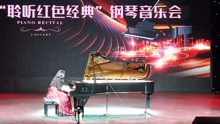 钢琴独奏《我和我的祖国》演奏:刘思思,创作:罗贵宏