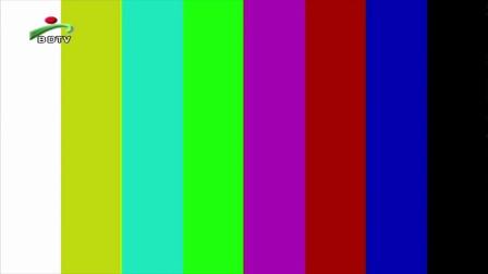 宝坻电视台测试卡(2021-10-22)