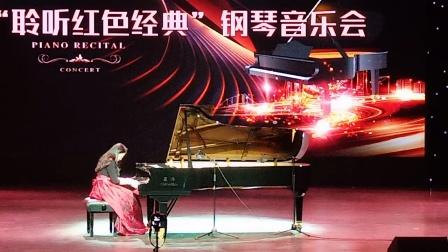 钢琴独奏《保卫黄河》演奏:刘思思,创作:罗贵宏