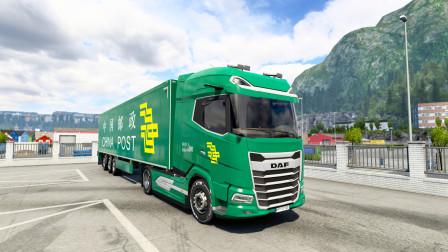 【欧洲卡车模拟2】拉一车肥宅快乐水送给观众