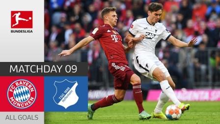德甲-莱万超级远射格纳布里科曼破门 拜仁4-0霍芬海姆