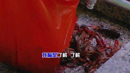 山野风味小龙虾你吃过没有 实现小龙虾自由