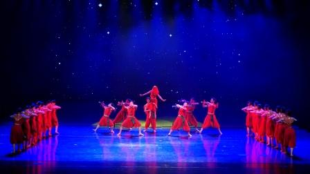 舞蹈:我家有喜,河南省第十四届群星奖音乐舞蹈大赛