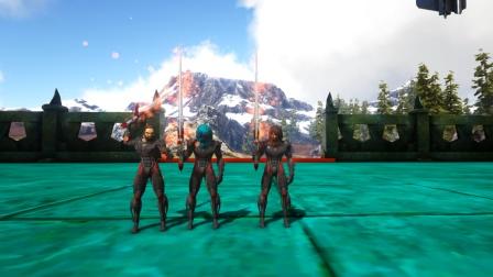 方舟生存进化:VS系列 三人拿审判之剑PK 谁更厉害