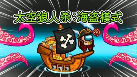 逃离海岛模式,船员最后能逃离无人岛吗!