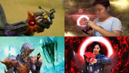黑暗界最强大的4件武器,瞬间毁灭整个奥特界,你觉得哪件最厉害