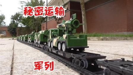 火车军备车辆专列加挂机上高架轨道行驶模拟