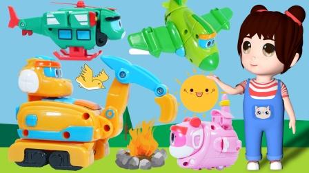 乐乐拆箱:帮帮龙变形玩具第二弹!