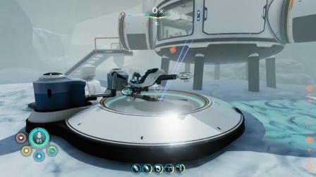 雪狐号登场 _ 深海迷航:冰点之下 Subnautica