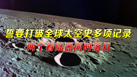 以色列阿联酋2024年将挑战月背登陆,迄今仅中国完成这一创举