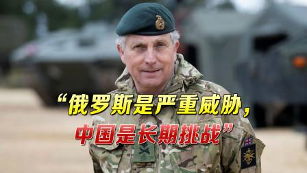 """英军高官称要与""""专制对手""""竞争,俄方回怼:很难找到比你还专制的国家"""