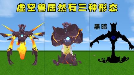 迷你世界:你不知道的冷知识,用终极之剑,可以召唤三级虚空幻影