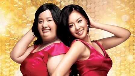 200斤胖妞遭人嫌弃,愤而整容成为大美女,从此走向人生巅峰!