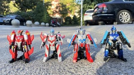 寻找奥特曼水晶获得奥特曼合体变形战车玩具