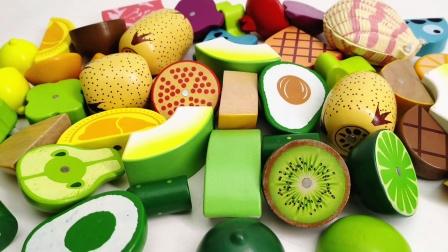 水果切切乐玩具堆成山 一起来整理吧