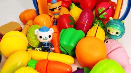 海底小纵队切水果和蔬菜 切西瓜切菠萝切胡萝卜