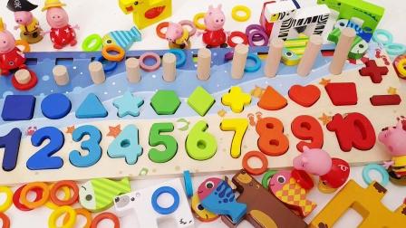 小猪佩奇玩钓鱼小游戏认识颜色数字 幼儿早教游戏