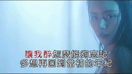 小潘潘(潘柚彤) - 黄梅戏