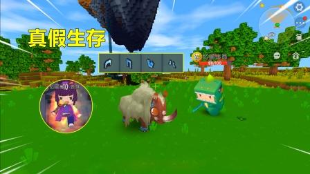 迷你世界:开局钻石套当食物吃,能量剑只能扔,看见小草却是武器