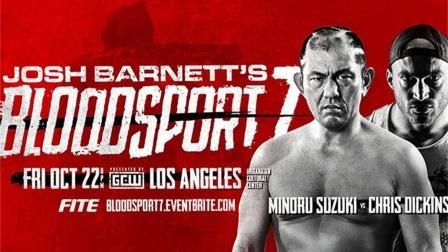 GCW 2021.10.23 Josh Barnett's Bloodsport 7 全场
