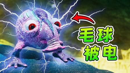 变异外星虫05:抵达神龙脚下,它对我放电!