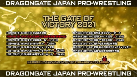 Dragon Gate 2021.10.24 THE GATE OF VICTORY 2021 第八日