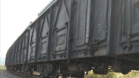 娄底市娄星区杉山镇一工区西恩铁路;2021,10,24