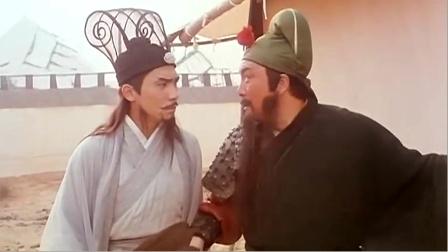 张飞竟然和刘备有一腿!关羽顿时怀疑人生了