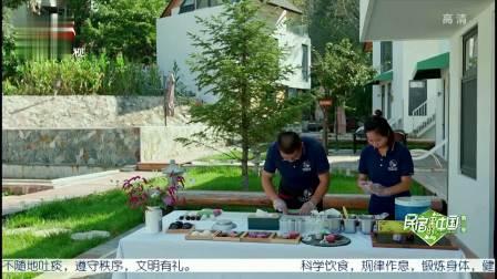 民宿体验官乌兰托雅来到河北承德体验民宿 民宿里的中国 20211024 超清版