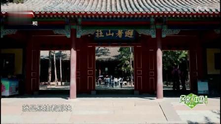 手作冰糖葫芦 民宿里的中国 20211024 超清版