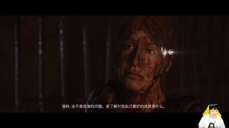 【小宇】黑相集:灰冥界 故事流程解说12期