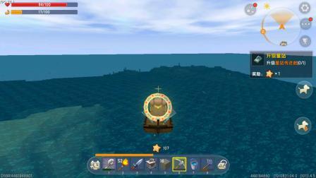 迷你世界大冒险:晚上在海里面冒险很容易迷路的,还好没有野人