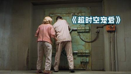 夫妻以为发生核战,躲入地下35年,出去时被眼前的景象吓到!