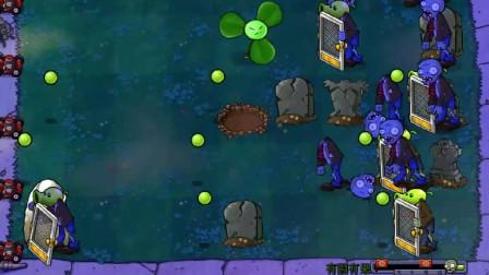 植物大战僵尸beta版:有因有果,植物会自动消失!